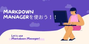 Markdown Manager